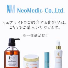 NeoMedic co.,ltd