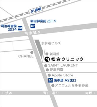 松倉クリニックアクセスマップ