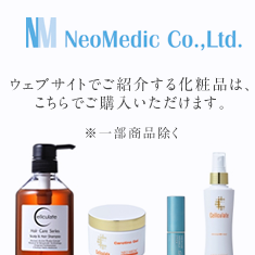 NeoMedic co.,ltd