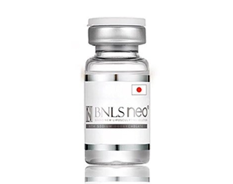BNLS NEO(NEW小顔・部分痩せ注射)