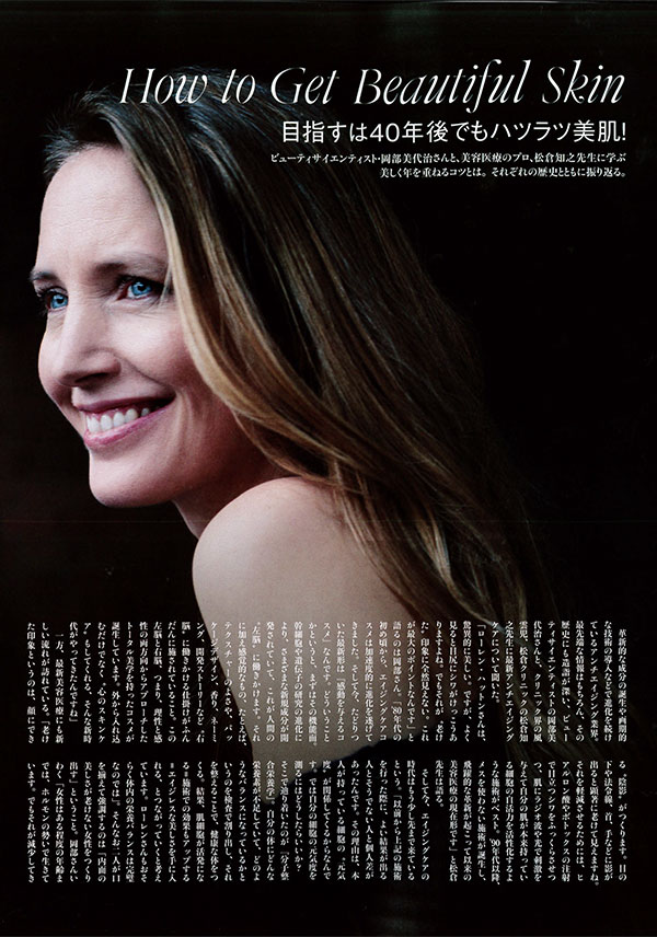 ELLE japon 2013年11月号