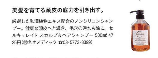 Hanako 1041号