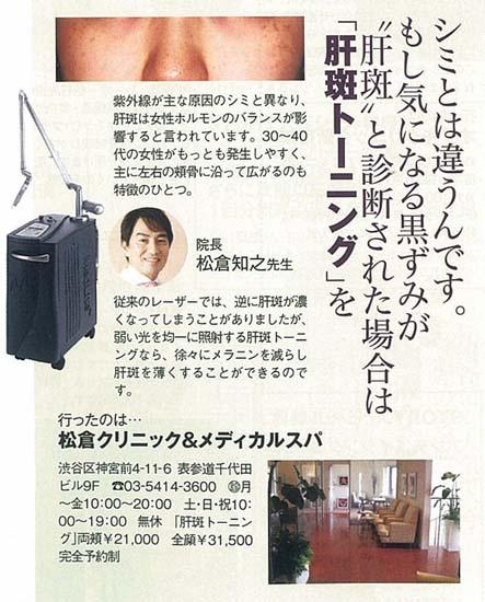 STORY  2012年11月号