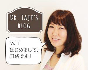 img_1797drtaji-blogimage