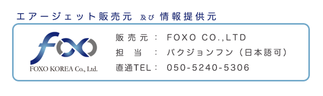 FOXO CO.,LTD