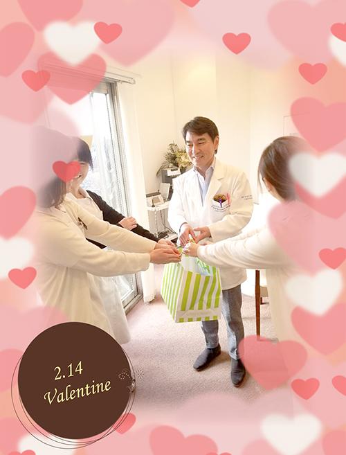 松倉クリニックのバレンタインデー♡
