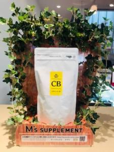 『M's supplement CB』プレゼントキャンペーン