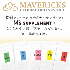 Marvericks co.,ltd