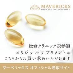 Marvericks co.,ltd